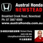 Austral-Honda-300×250-01