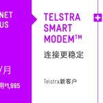 Telstra-01