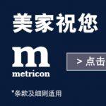 METHETC0348_LNY_Digital_Simp_Chinese_QABW_699x219-2