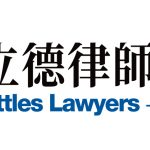 Littles-Lawyer-1