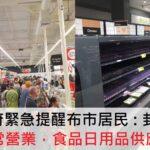 WeChat 圖片_20210108122103