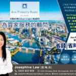 1010-Aus-Property-Buyer
